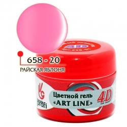 цветной гель 4d art line №20, цв. райская яблоня 5 гр Formula PROFI 4d цветной гель