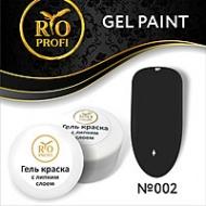 RIO Profi Гель краска с липким слоем, Черная №2, 7 гр
