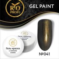 RIO Profi Гель краска с липким слоем 7 гр Черное Золото №41