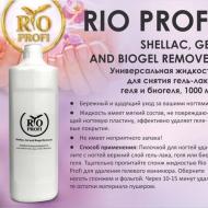 Rio Profi Универсальная жидкость для снятия гель лака, геля и биогеля 1л