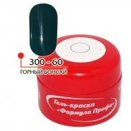 Гель-краска для дизайна №60, цв. Горный бонсай