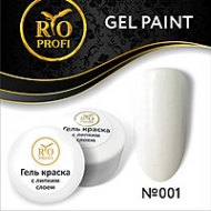 RIO Profi Гель краска с липким слоем, Белая №1, 7 гр
