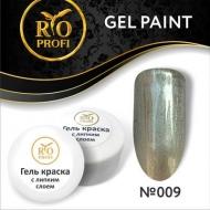 RIO Profi Гель краска с липким слоем, Серебро №9, 7 гр