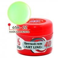 Цветной гель 4D ART LINE №22, цв. майская зелень 5 гр