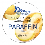 Холодный парафин Дыня 200 гр