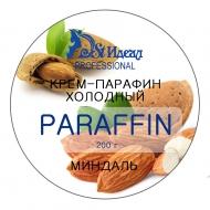 Холодный парафин Миндаль 200 гр