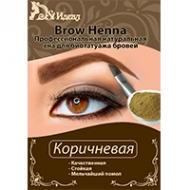 Хна для био-тату бровей  коричневая 10 гр