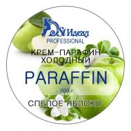 Холодный парафин Спелое яблоко 200 гр