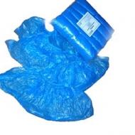 Бахилы п/э голубые (эконом) 50 пар в/уп